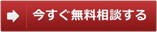 川崎市の交通事故のご相談